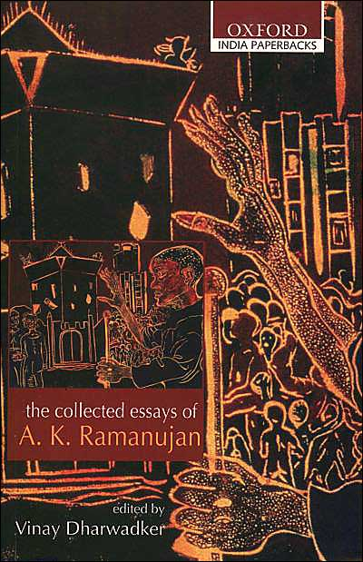 Collected_essays