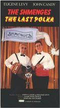 Shmenges