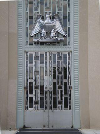 Reidsville Art Deco Door